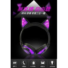 【風雅小舖】LX-BL108貓耳造型藍芽耳機 頭戴式藍牙耳機