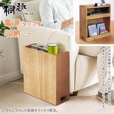 【桐趣】曉木屋電線路由器收納盒-幅40cm