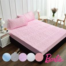 【Barbie】《時尚星光》永效型吸濕排汗機能防水特大雙人保潔墊(6色)