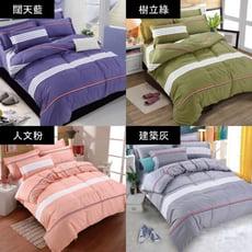 【VIXI】《里昂廣場》吸濕排汗單人床包二件組(多款任選)