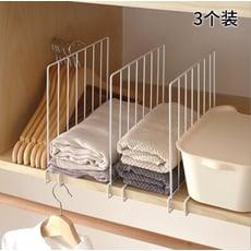 【漾美】衣櫃收納 衣物分層置物板 分隔板/分層架/隔層整理板/分隔架/隔斷板