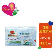愛護妳草本植物精氣漢方衛生棉-加長超寬夜用型(38.2cmx6片)