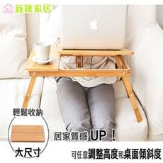 多功能質感楠竹電腦桌/床上桌(大桌)