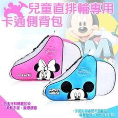 【樂取小舖】輪滑包 直排輪 溜冰鞋 輪滑鞋 鞋袋 袋子 單肩 側背包 手提 四輪 溜冰 D00161