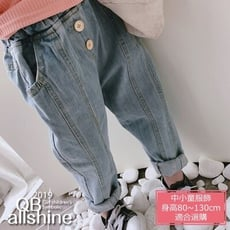 男童長褲 女童長褲 中性鈕扣車縫線口袋牛仔長褲 QB allshine 19612436