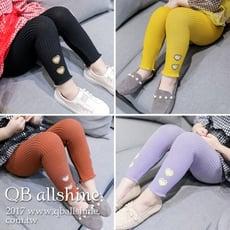 【QB allshine】女童內搭褲 甜美褲腳挖空愛心坑條紋長褲