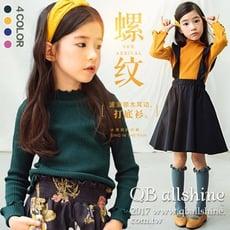 【QB allshine】女童上衣 甜美波浪立領木耳邊螺紋內搭長袖T恤 韓國外貿中大童