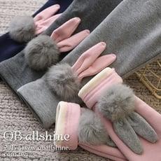 【QB allshine】女童內搭褲 大兔耳毛絨球加絨鬆緊長褲