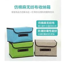 棉麻折疊收納箱 帶蓋魔術貼立體硬布盒 不織布衣物置物箱 收納袋 整理箱玩具箱 內衣內褲收納盒 有蓋可