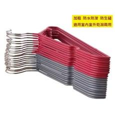 不銹鋼覆膜防滑衣架 10入/1組 不變形衣架 防滑 顏色隨機出貨
