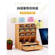 斜插筆筒收納盒 置物盒 整理盒 文具 辦公室 收納 置物 整理 桌面 筆筒 居家