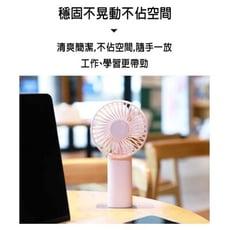 手持小風扇(F6-1) 小風扇 手持風扇 風扇 手持 三檔風速 方便攜帶 USB充電 外出 辦公小物