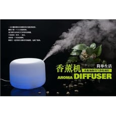 負離子水氧機 香氛機 香薰機 擴香機 超大水箱500ml 可添加精油 室內香芬 可