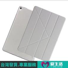 【3C愛生活】IPad air 2 多折保護套 灰/紅/蒂芬尼藍