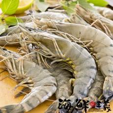 【海鮮主義】草蝦(8P/盒)