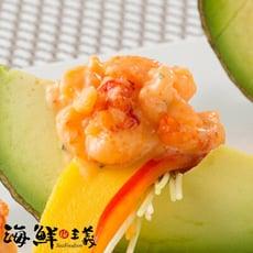 【海鮮主義】日式龍蝦風味沙拉(250g/包)