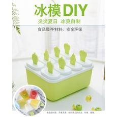 創意冰模冰激淩雪糕冰棒模具DIY冰棍雪條模製冰盒冰棍模具2個裝