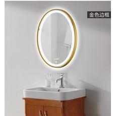 化妝鏡 人體感應廁所浴室橢圓形led除霧鏡帶燈洗手間智慧衛生間鏡子帶框 MKS