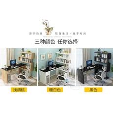 伸縮書櫃 旋轉電腦桌簡約臺式轉角連體書桌櫃現代時尚烤漆書架組合辦公桌子T 2色