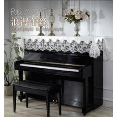 鋼琴罩 現代簡約鋼琴罩半罩韓國蕾絲鋼琴布歐式鋼琴套公主風白色鋼琴全罩