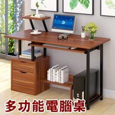 H&C 【多功能電腦桌】(120CM大桌面/帶鍵盤架/書架/抽屜櫃/置物檯)電腦桌/辦公桌/書桌/桌