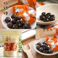 梅精糖(180g/袋)
