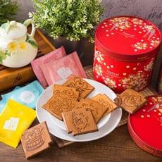 瓦煎餅~老奶奶手作煎餅年節禮盒(20包/盒)