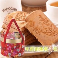 日式瓦煎燒紅桶禮盒(1盒/20片,綜合口味)年節送禮超適合