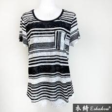 衣綺衣著 不規則條紋口袋寬鬆中性T恤加大碼彈力女生上衣 716237