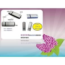 隨身碟USB錄音筆8G