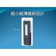 隨身碟型USB錄音筆8G 錄音中不亮燈