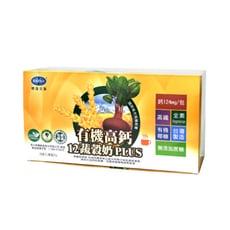 BuDer 標達 有機高鈣12蔬穀奶PLUS(25g*28包/盒)-添加紅藻鈣-多件更優惠