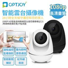 OPTJOY 1080P HD智能遠端無線雲台遙控攝像機QC21/無線網路攝影機/IP監視器
