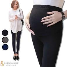 BabyShare時尚孕婦裝 加大尺碼 莫代爾九分內搭褲 超大彈力 孕婦褲 可調節【211888】