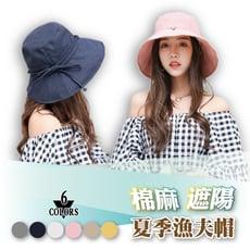 純色棉麻蝴蝶防曬遮陽帽(M8381)