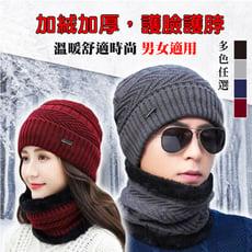男女百搭加厚加絨保暖圍脖毛帽二件套組(M8888)