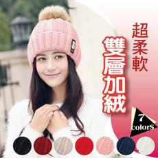 韓版B標拼接雙層加絨毛線帽