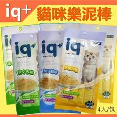 ★PRO毛孩王★【單支裝】iq+ 貓咪肉泥 貓咪肉泥 貓肉泥 貓零食14g