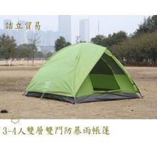 200cm*200cm*135cm3-4人雙層雙門防暴雨帳篷 ¥詰立貿易¥