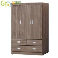 【綠家居】朗尼 現代風3.9尺三門四抽衣櫃/收納櫃
