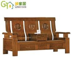 【綠家居】賽米普 典雅風實木抽屜二人座沙發椅(三抽屜設置)