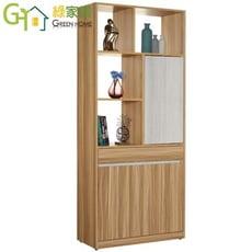 【綠家居】杜爾 時尚2.7尺多功能雙面隔間櫃/玄關櫃