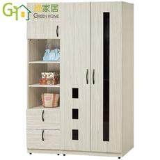 【綠家居】芙雅 時尚4.1尺雙色衣櫃/收納櫃組合(吊衣桿+穿衣鏡+二抽屜)