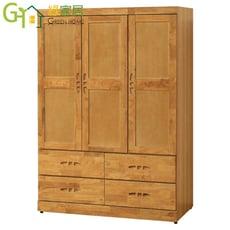 【綠家居】桑米納 實木4尺三門四抽衣櫃/收納櫃(吊衣桿+內開放層格)