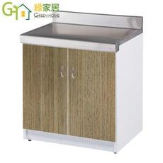 【綠家居】米森 環保2.4尺塑鋼二門碗盤櫃/收納櫃(六色可選)