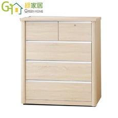 【綠家居】博奇威 時尚3.5尺木紋五斗櫃/收納櫃(二色可選)