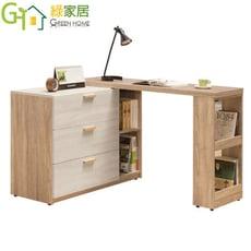 【綠家居】佛帕德 時尚4尺可伸縮書桌/電腦桌組合(可伸縮機能書桌+收納櫃)