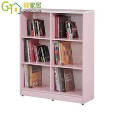 【綠家居】戴倫 環保3尺塑鋼開放式六格書櫃/收納櫃(四色可選)