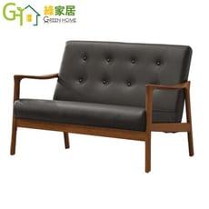 【綠家居】奧布 現代風皮革實木二人座沙發椅