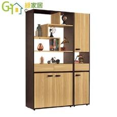 【綠家居】路希亞 時尚4.3尺雙色隔間櫃/玄關櫃